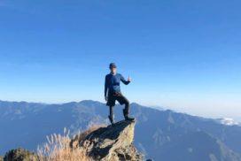 台灣登山課程1